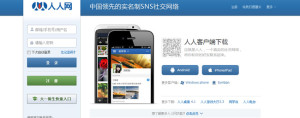 Social Media in Asia - Renren A Social Media Networking Site - China Asian Facebook Worldwide MavSocial