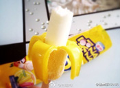 Nestlé BenNaNa Ice Cream product marketing campaign in Sina Weibo produced phenomenal results