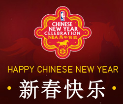 NBA China hosts social media contests during Chinese New Year celebrations