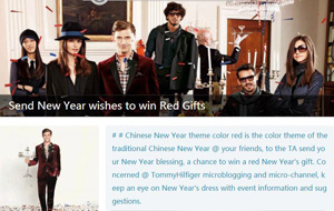 Tommy Hilfiger Chinese New Year social media campaign on weibo