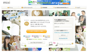 mixi leading social network platform Japan Asia Worldwide MavSocial