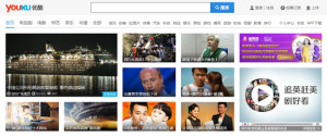 Asia social network - youku China's leading online video network Youtube MavSocial