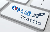 Renren Traffic Sources Chinese consumers MavSocial Social Media Marketing Software for Business