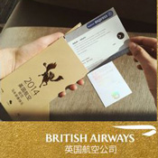 Chinese New Year British Airways Asia-Pacific WeChat campaign delivered custom-made red envelopes