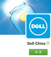Dell's strategy to engage Chinese consumers via RenRen MavSocial social media software for business